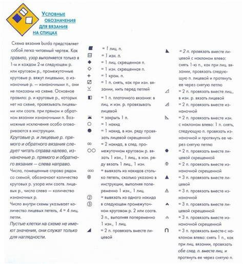 knitting language translation 67 best translating knitting patterns images on