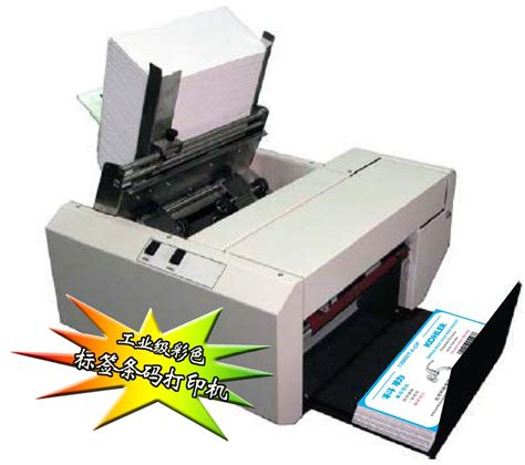 best printer for card printer coupons 2017 2018 best cars reviews
