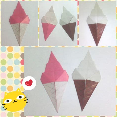 cone origami soft serve cone origami by istarleng on deviantart