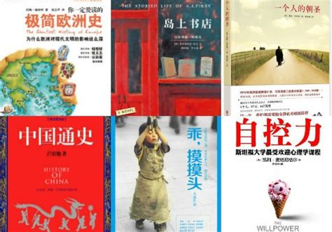 most picture books reading nation china s most popular books what s on weibo