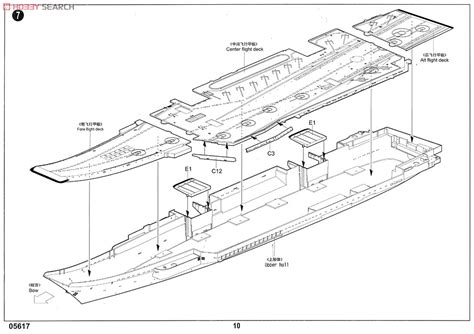 aircraft carrier floor plan 28 carrier floor plan foto incanto aircraft carrier