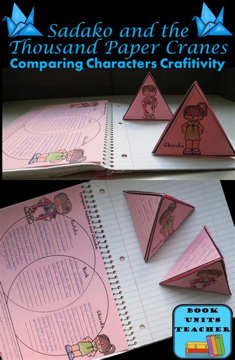 sadako picture book sadako and the thousand paper cranes pyramid organizer