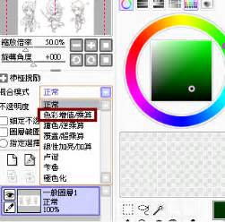paint tool sai rar 繪圖軟體 paint tool sai chobits 軟體資訊 極速天地 powered by