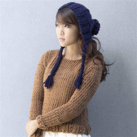 beginner sweater knitting pattern classic jumper sweater beginner knitting kit set by stitch