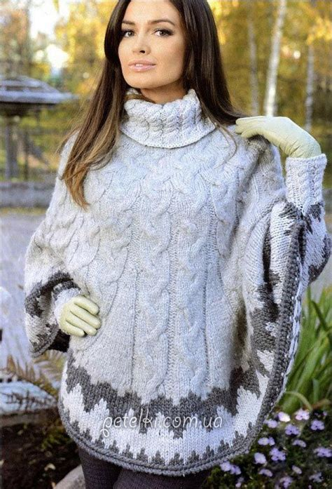 poncho knitting pattern with sleeves poncho with sleeves jacquard pattern on the bottom
