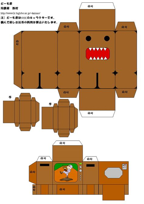 paper crafting blogs a hshieh 187 domo kun papercraft surfaces alan drops