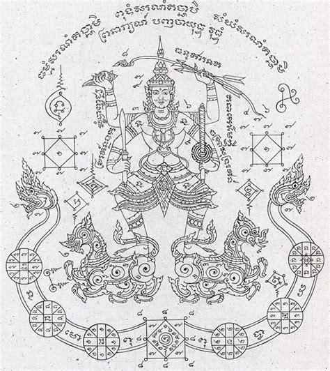 kata chanting for sak yant tattoos thailand amulets