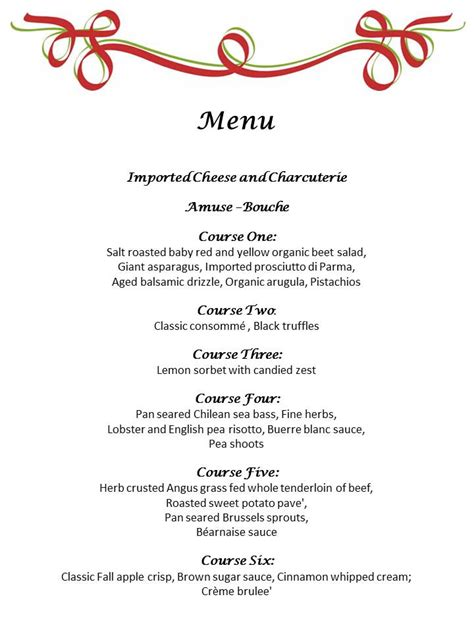 menu for dinner plated dinner essential chefs catering