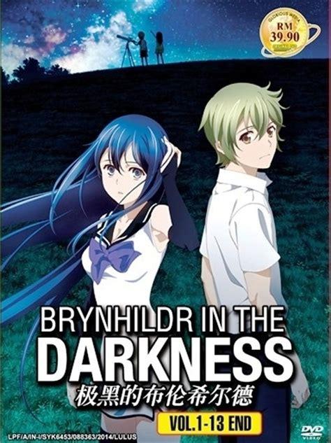 brynhildr in the darkness dvd anime brynhildr in the darkness vol 1 13end region all