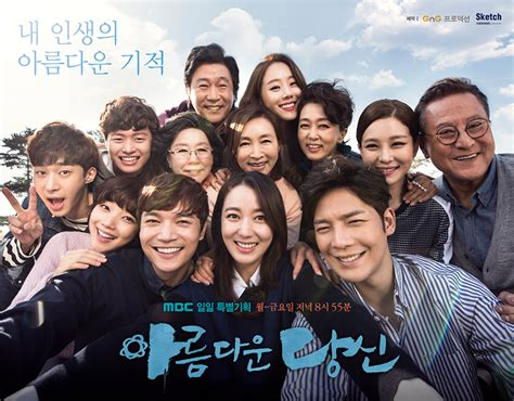 to the beautiful you 187 beautiful you 187 korean drama