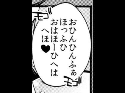 seijin muke 教えて ziddyちゃん seijin muke nihongo oshie