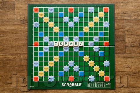 scrabble computer free scrabble for pc free wordtracker