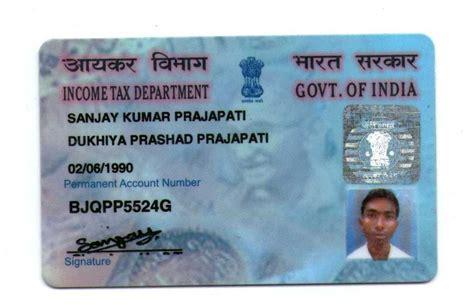 make pan card india indian defaulter