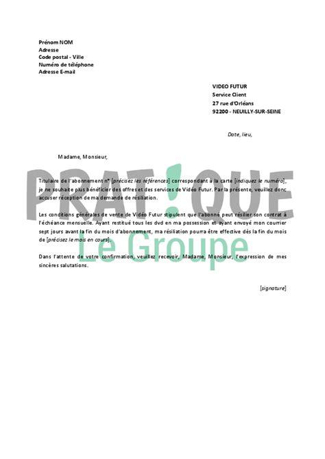 modele resiliation neoness document