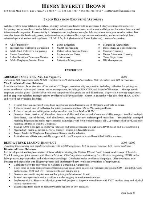 resume for first job template attorney resume sample resume template 2017