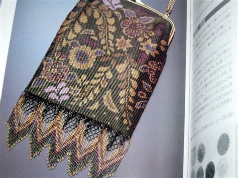 Japanese Bead Craft Book 06b Glass Bead Weaving Ebay