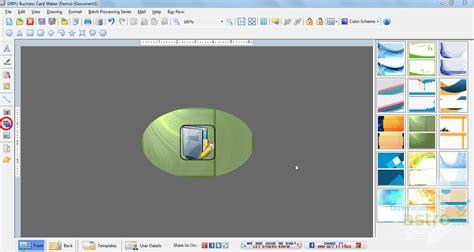 business card software business card creator templateget