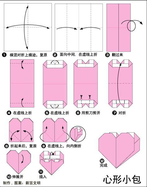 origami pocket pin origami pocket on
