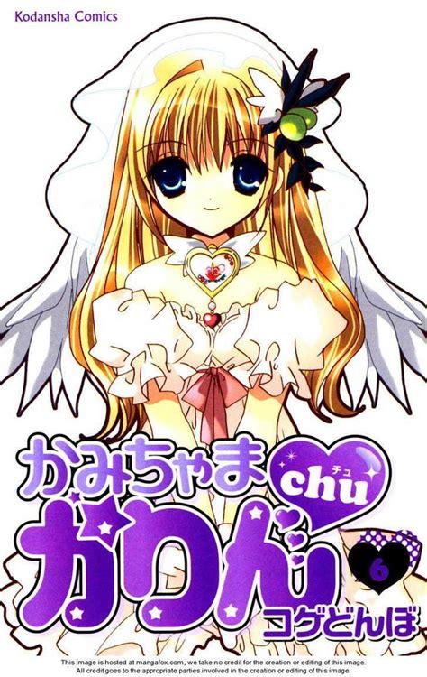 kamichama karin chu crunchyroll kamichama karin lover info