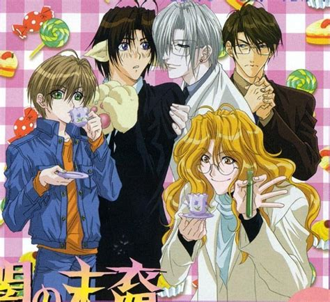 yami no matsuei yami no matsuei images yami no matsuei wallpaper and