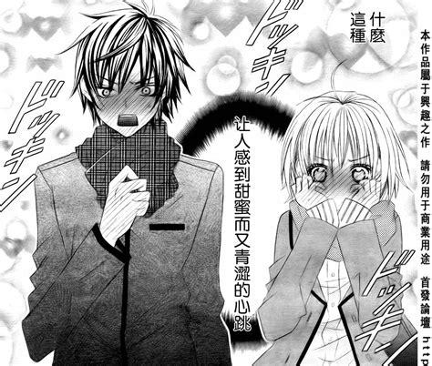 suki desu suzuki kun suki desu suzuki kun 848149 zerochan