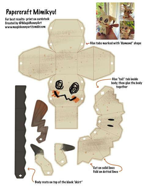 make paper crafts mimikyu papercraft template by magicbunnyart on deviantart