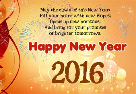 make a happy new year card ms word new year card with fireworks office templates
