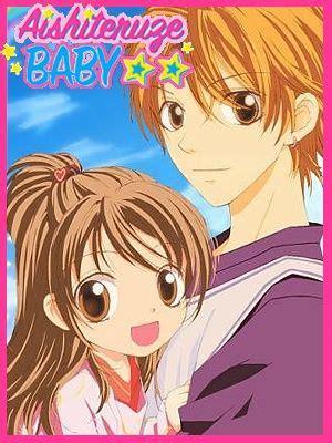 aishiteruze baby 17 best images about anime aishiteruze baby on