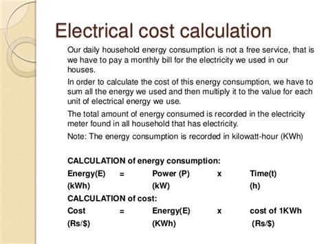 how to calculate the cost of electricity consumption pratical electricity
