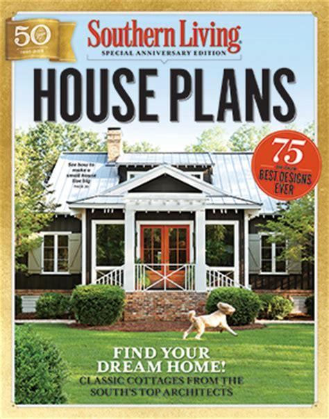farmhouse revival southern living house plans