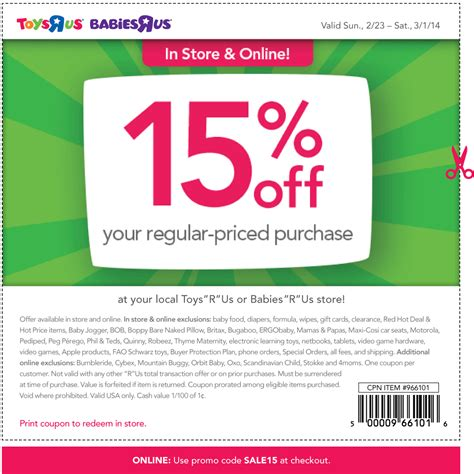 coupon code babies r us coupons 2015 15 promotional code