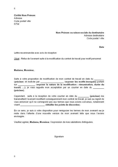 Modification Du Contrat De Travail Motif Personnel by Letter Of Application Mod 232 Le De Lettre Travail De Nuit