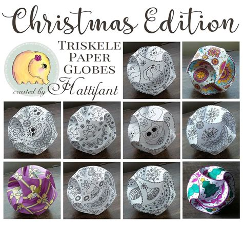 now available christmas edition triskele paper globes