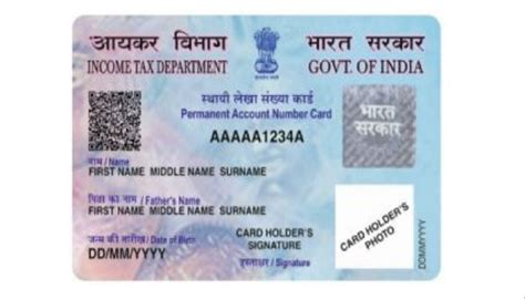 how to make pan card check out new design of pan card with effect from january
