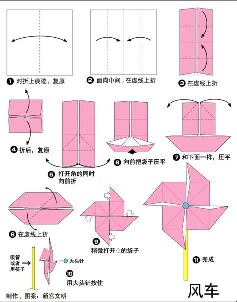 origami wind mill origami windmill