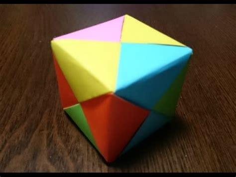 origami 3d cube origami 3d cube paper box 종이접기 큐브 박스 만들기