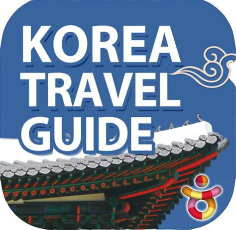 8 useful expressions when traveling fun free daegu travel useful apps when travelling in korea