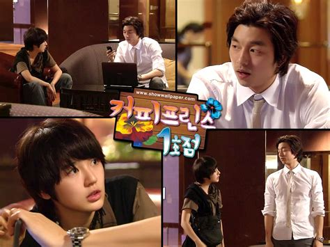 coffee prince korea s quot coffee prince quot is the greatest coffee tv show