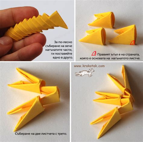 how to make 3d origami animals krokotak 3d origami not as as they seem