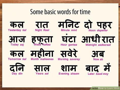 is taj a scrabble word 5 letter words beginning with taj docoments ojazlink