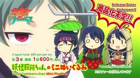 food wars soma yukihira s world