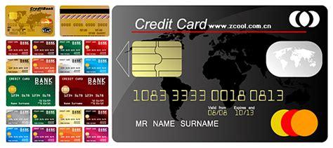 make free credit card eps format einschlielich jpg vorschau stichwort vector