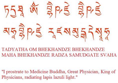 how to make buddhist prayer songs prayers tibetan association of santa fe