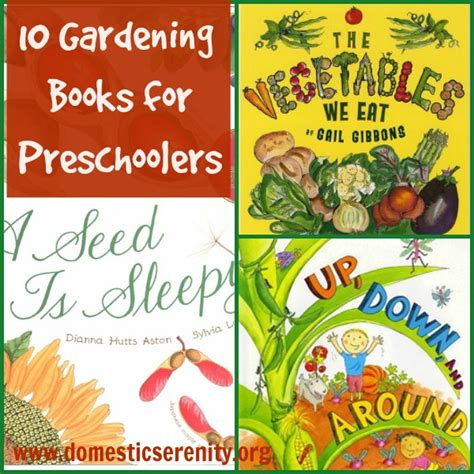 garden picture books 10 of our favorite gardening books for preschoolers