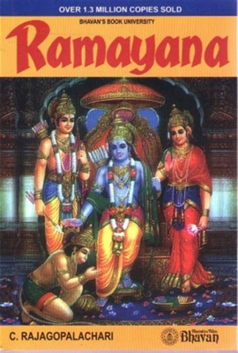 ramayana picture book buy ramayana at flipkart snapdeal homeshop18