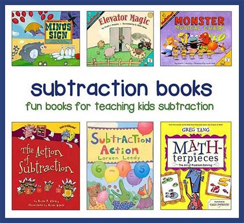 picture books to teach math teaching subtraction with children s books best books list