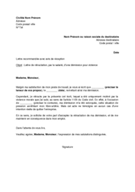 Modification Du Contrat De Travail Pour Raison Personnelle by Letter Of Application Modele De Lettre D Engagement De