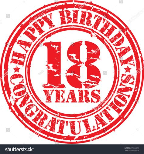 happy birthday rubber st happy birthday 18 years grunge rubber stock vector