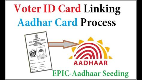 make voter id card how to link aadhar card with voter id card