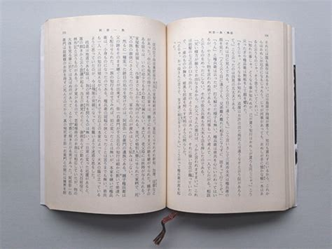 japanese picture book japanese writing a beautifully complex system smashing